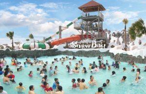 Harga Tiket Masuk SnowBay terbaru