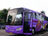 Armada Bus Ramayana